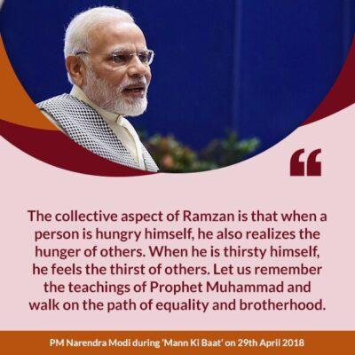 Modi Quote (10)
