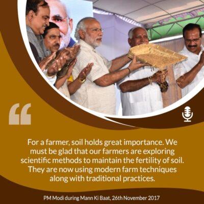 Modi Quote (13)