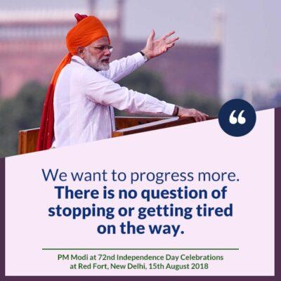 Modi Quote (5)