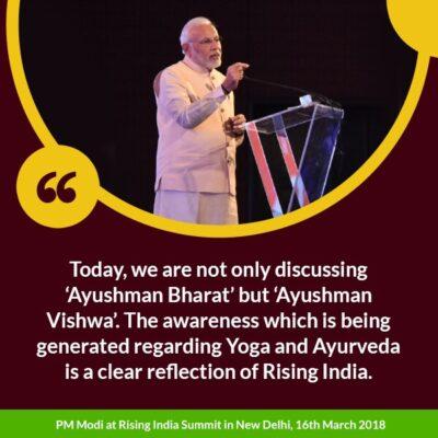 Modi Quote (9)